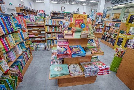 Knihkupectví Přerov - interiér