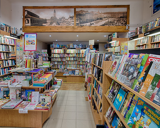 Knihkupectví Prostějov - interiér